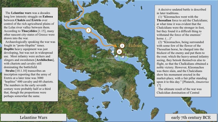 AMMH Peloponneseus_page_7