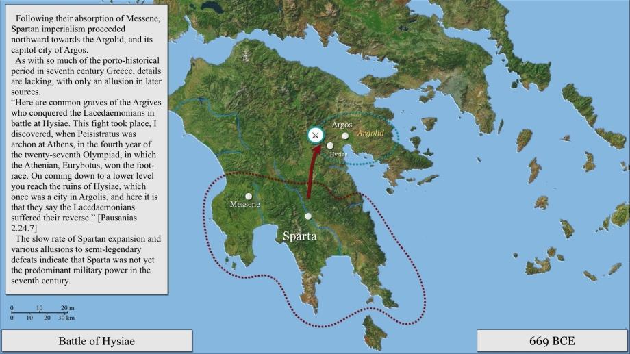AMMH Peloponneseus_page_8